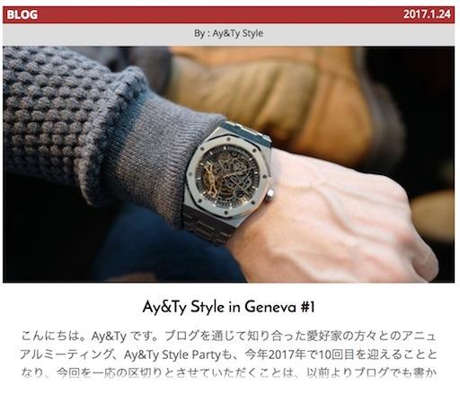 スクリーンショット 2017-01-24 6.30.54.jpg