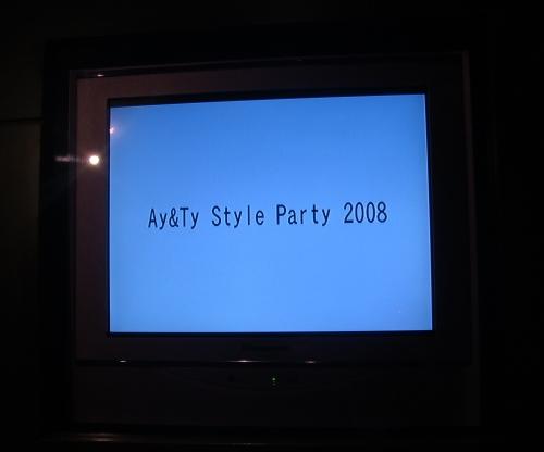 ayty2008_02.jpg